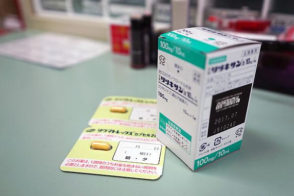 リウマチ・膠原病