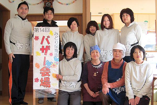 56_nurseryschool_03