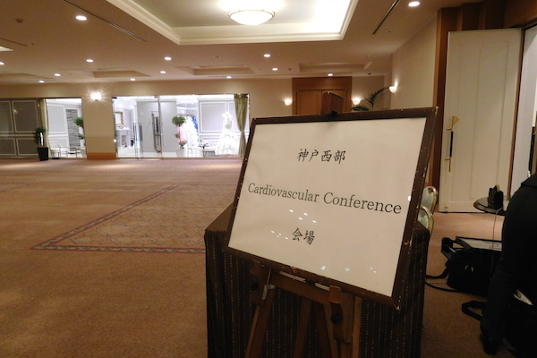 20151022_kobe-cardiovascular-conference_02