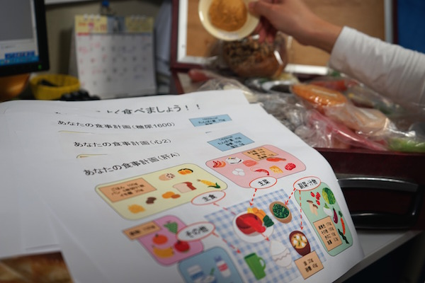 20151116_nutrition_02