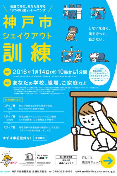 20160224_nurseryschool_01