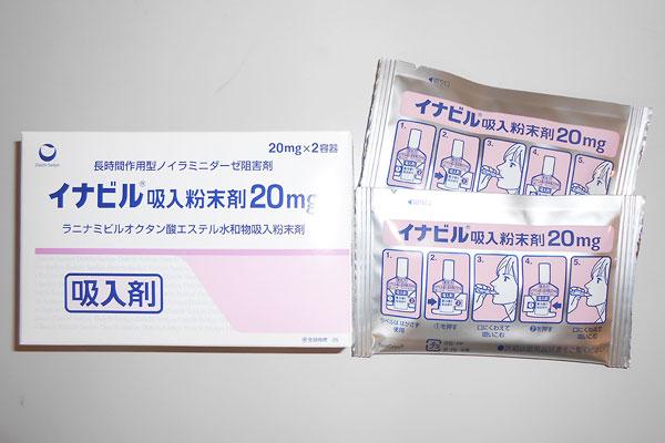 20160309_nursing-outpatient_03