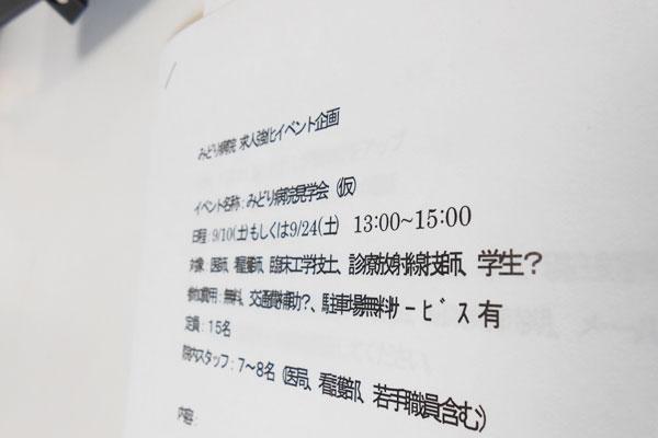 20160627_secretariat_01