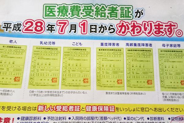 20161207_regional_01